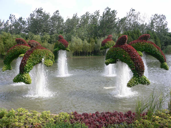 Beijing Olympics Dolphins Topiary